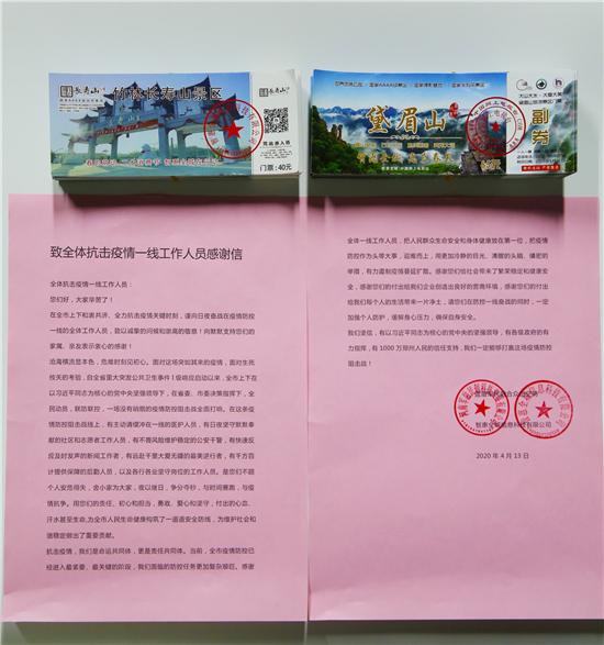 智惠全城到访中华网河南频道 文旅消费券即将全省派发