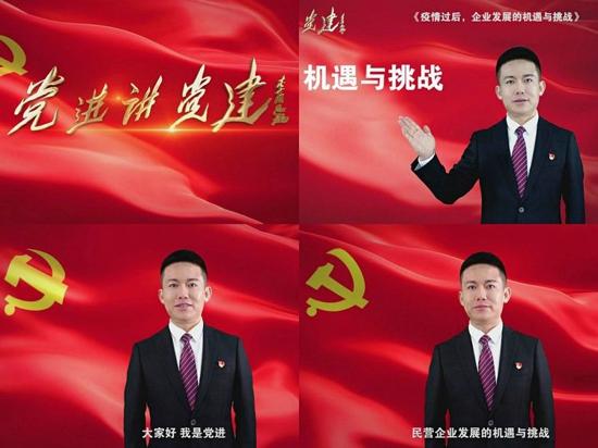 非公党建微视频《党进讲党建》疫情特别版广受好评