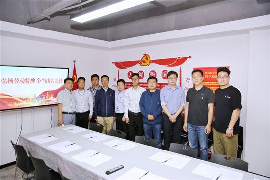 郑州市互联网行业党委调研组到中华网河南频道交流指导工作