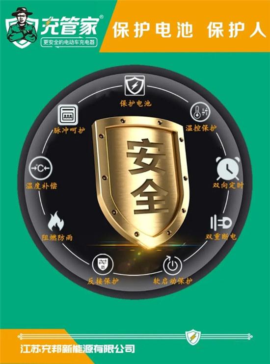 安全升级,互利共赢!充管家充电器新品战略发布会将于5月23日举行