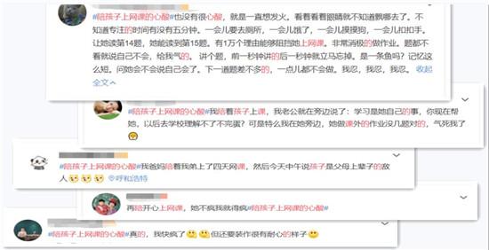 新鲜出炉!郑州市中小学生语文网课学习质量报告重磅发布!