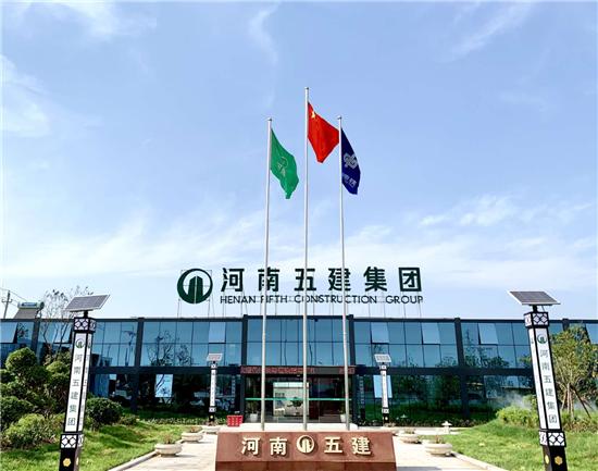7.8亿元 河南五建再次中标郑州轨道交通项目!