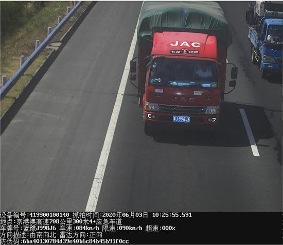 河南高速交警曝光100辆不按规定使用安全带违法车辆 专项治理驾乘人员不系安全带违法