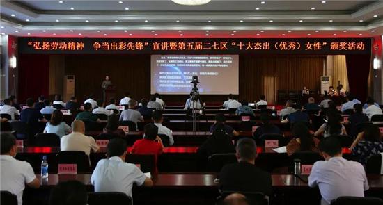 助力城市文化IP发展 绒言绒语郑淑荣获郑州市二七区十大杰出(优秀)女性