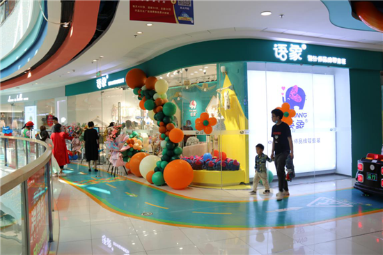 许昌万达第一家原创设计师品牌语象婴童店开业了!