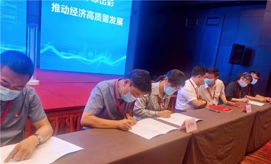 上海玖豫携手开封教投联合设立产教融合发展投资基金 初步计划募集20亿