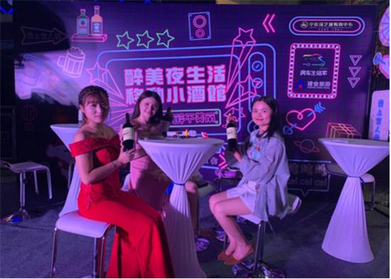京东酒世界|移动小酒馆入驻锦艺城 点亮醉美夜生活