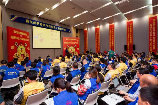 硅谷兄弟·中国吉祥物猫小财发布会成功举办 携手铸就品牌发展持久力