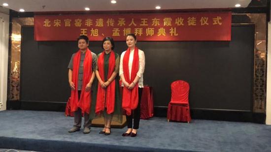 北宋官窑非物质文化遗产传承谱系又填新人