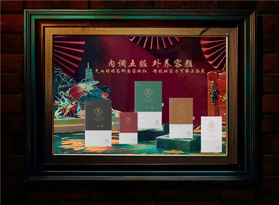 """五脏安,容颜好 河南汉方药业新品""""五行养颜饮""""重磅上市!"""