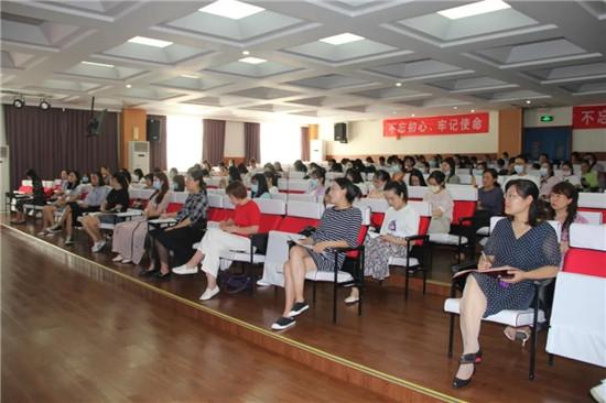 郑州市文化绿城小学开展学业质量分析研讨交流活动 制定教学改进策略