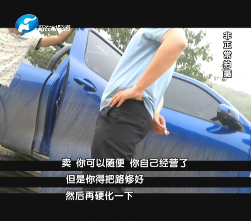 鹤壁:修建防火隔离带 竟然开山挖石卖?
