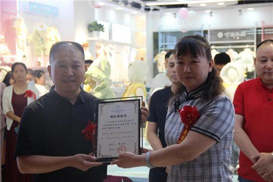 """河南本土童装品牌""""叮当乐园""""郑州运营中心成立"""