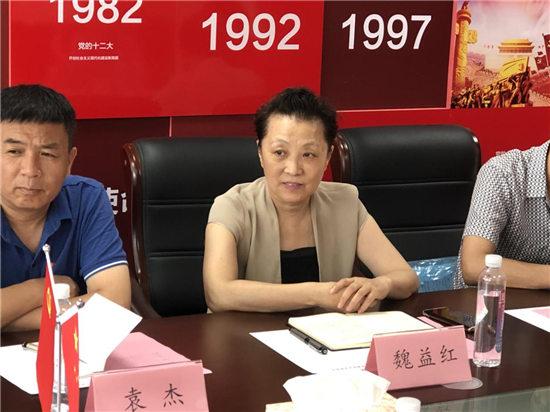 郑州市民政局到市青年企业家商会调研座谈