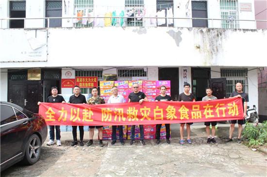 风雨同舟 心系汛情!白象食品向安徽凤阳县捐赠防汛物资