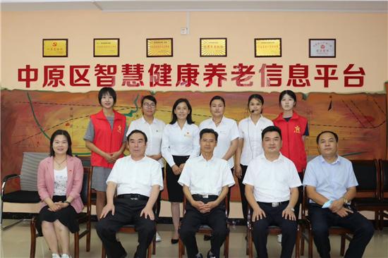 中国老龄事业发展基金会理事长于建伟一行莅临瑞阳养老集团参观调研