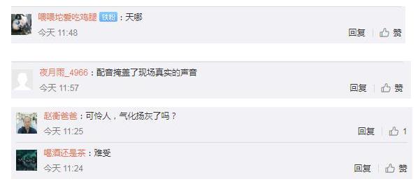 湖北仙桃一化工厂闪爆致6死4伤 网友:一定要严查呀!