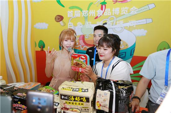 """首届郑州食品博览会开幕 白象食品成""""网红""""吃货打卡点"""