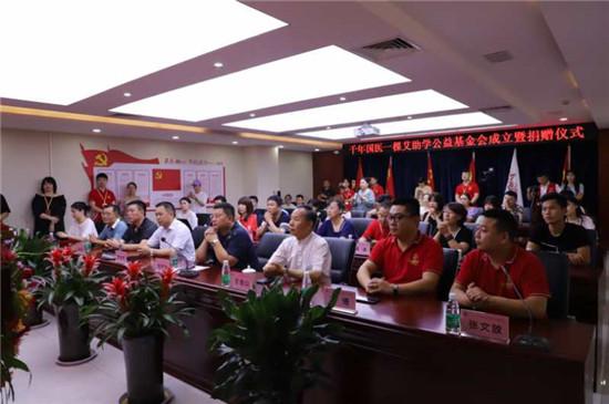 河南省学生安全救助基金会在郑州举办企业捐款助学活动