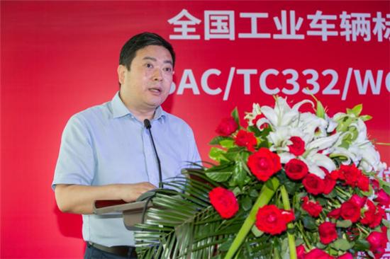 全国工业车辆标准化技术委员会电气工作组成立大会暨一届一次会议在郑州顺利召开