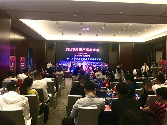 """""""爱上一座城,从抖街开始"""" 抖街产品发布会在郑州举行"""