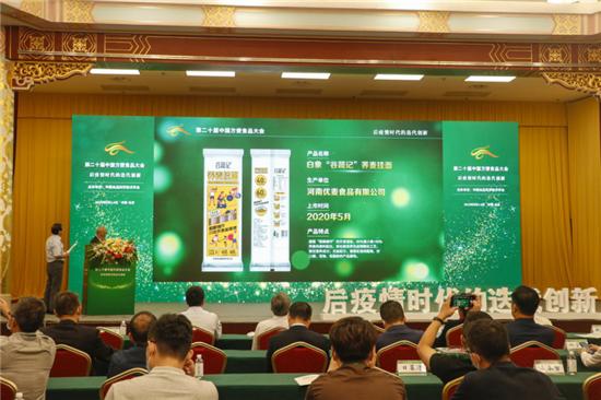"""低脂高纤益处多 白象谷蔬记荞麦挂面成第二十届中国方便食品大会""""香饽饽"""""""