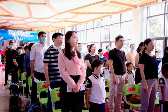 龙腾四海 育见未来!郑东新区龙腾小学举办2020年秋季开学典礼