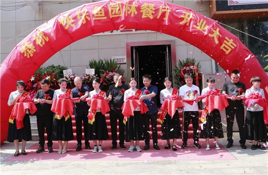 美味营养 生态健康 郑州快乐鱼园林餐厅隆重开业