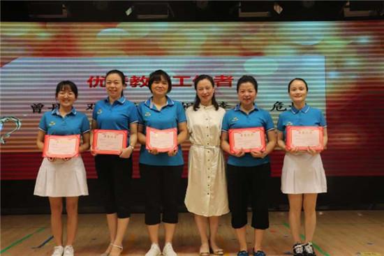 长沙市雨花区教育局第一幼儿园庆祝第36个教师节并举行表彰大会