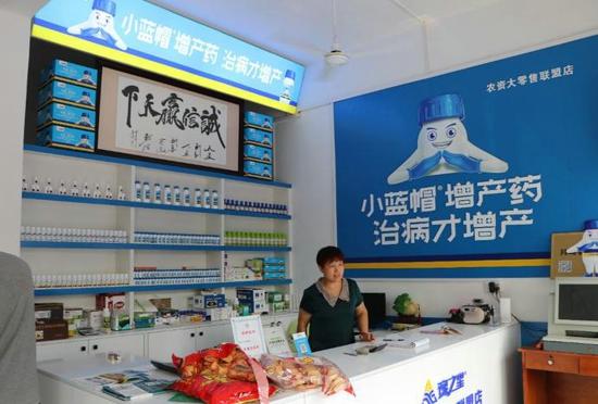 全国首家小蓝帽增产药品牌体验店开张 小蓝帽一小步行业一大步
