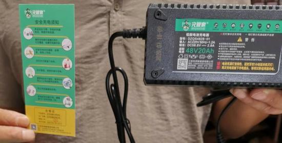 """充管家充电器用一次""""就不换"""" 老用户又带来新用户"""