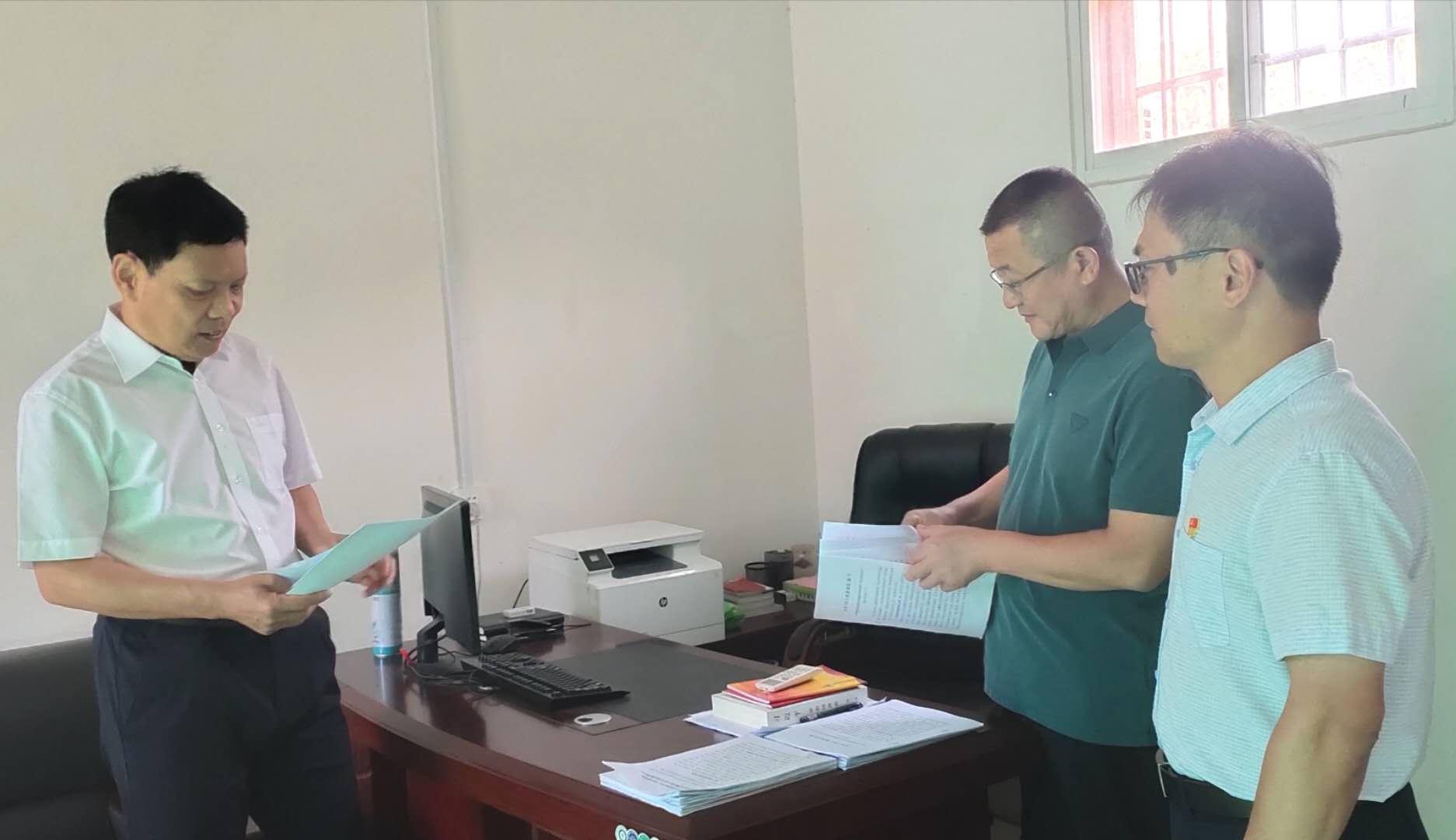 郑州市市场监管局调研驻村工作走访慰问困难群众