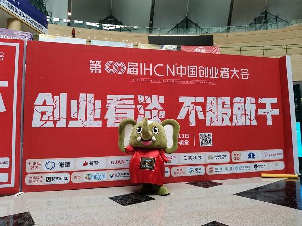 绒言绒语携手第八届中国创业者大会开启互动传播新形式