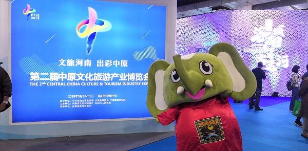 绒言绒语郑淑:从第八届中国创业者大会看吉祥物之于企业和品牌的意义