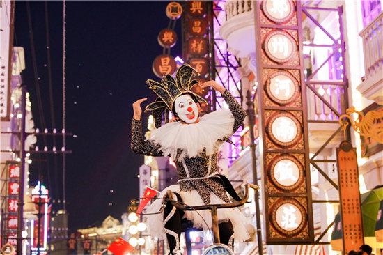 建业·华谊兄弟电影小镇秋冬季推出系列活动 拉动文旅消费