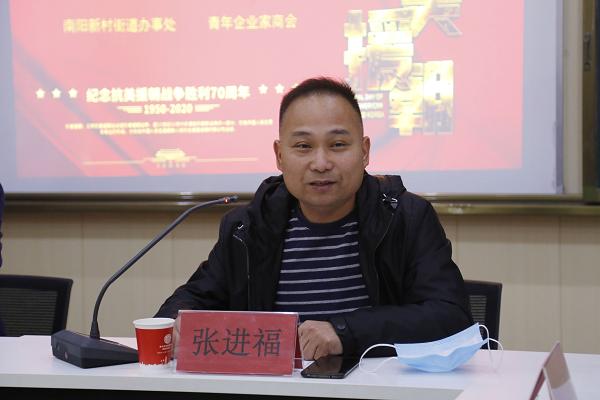 致敬英雄!郑州市青年企业家商会开展抗美援朝老兵慰问活动